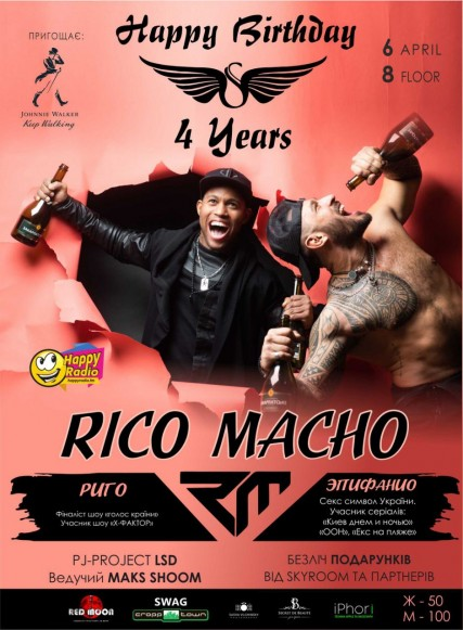 HAPPY BIRTHDAY SKYROOM, RICO MACHO
