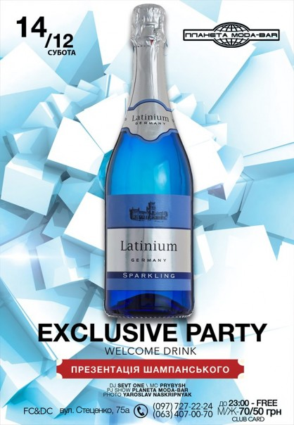 14 dec. Exclusive Party