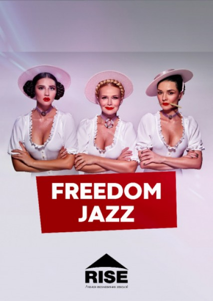 20 sep. Freedom Jazz