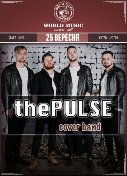 THE PULSE cover band (г. Киев)
