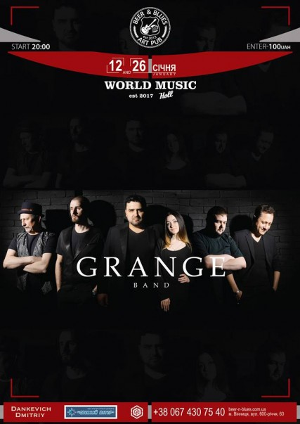 26/01 music band LaGRANGE