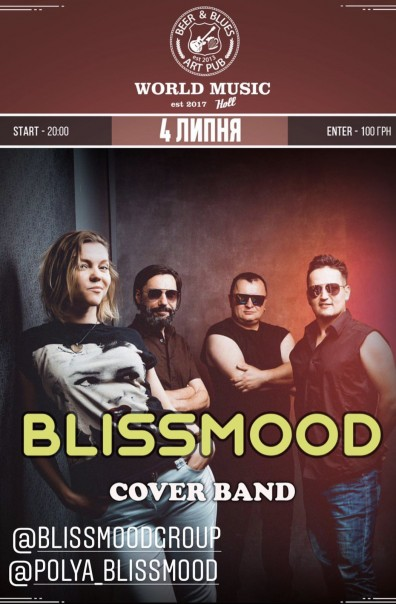 4 july. BLISSMOOD cover band