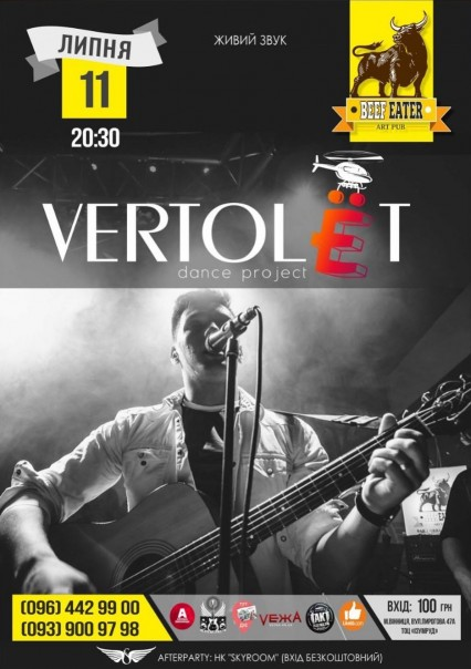 11 july. cover-band VertolЁt