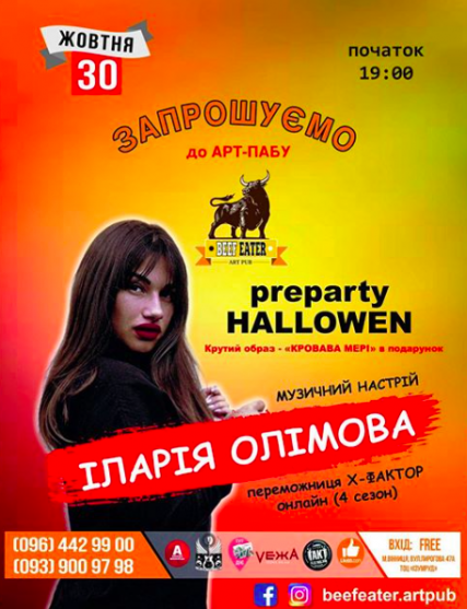 30 oct. Preparty Halloween
