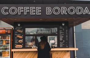 кофейня COFFEE BORODA